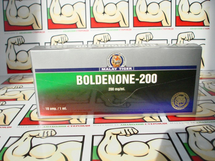 Boldenone 10amp/200mg Malay Tiger